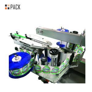 High Speed Bottle Sticker Labeling Machine Commercial Pet Bottle Labeling Machine Manufactures