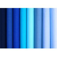 High Pure Cotton Plain Weave Fabric Solid Color Suitable For Shoes Lining Manufactures