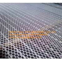 Buy cheap Broiler Chicken Farm White PE Plastic Wire Mesh & Fencing Net Chicken Floor Raising System from wholesalers