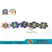 Buy cheap Professional Casino 760 Custom Deluxe Poker Chip Set With Aluminum Alloy Case from wholesalers