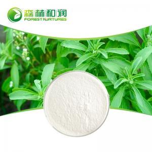China Organic food grade Sweetener stevia extract powder cut price on sale