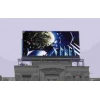 High definition Outdoor Full Color DIP PH25mm 2R1G1B Super Thin Led Screen Manufactures