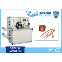 Electrical Welding Machine For Flat Extension Copper Braided Flexible Wire Connector Manufactures