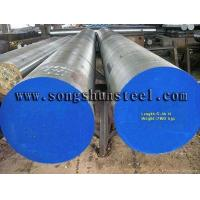 D2 cold work alloy tool steel round bar Manufactures