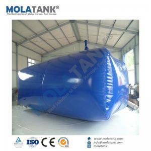 mola tank chongqing top selling TPU pressure tank bladder for water treatment Manufactures