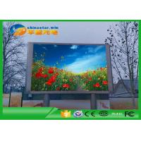 Outdoor LED Wall P10 for Outdoor Advertising , Full Color LED Flat Panel Displays Manufactures