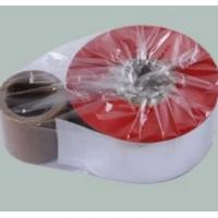 Buy cheap 25mmx450m Wax/Resin Ink insdie or Ink outside TTO thermal transfer printer from wholesalers