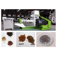 Floating Type Fish Feed Processing Machine , Dog Food Extrusion Machine Manufactures
