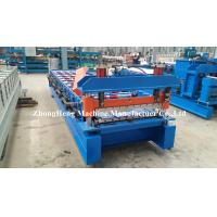 Quality Double cylinda control Roofing Sheet Roll Forming Machine with double chains for sale