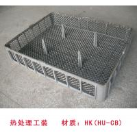 Heat-resistant Alloy Steel Basket Castings for Furnaces with Cr25Ni14 EB3010 Manufactures