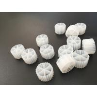 KLB04 MBBR Bio Media With 16*10mm  Size And  Virgin HDPE Material For White Color Manufactures