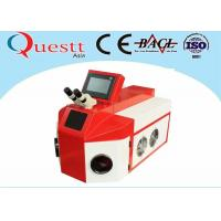 Portable Jewelry Laser Welding Machine 150W Micro Laser Soldering Equipment Manufactures