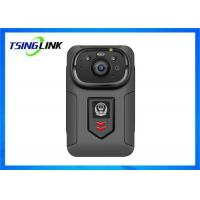 Buy cheap Phone Remotely Surveillance GPS Audio Talkback WiFi 4G Law Enforcement Body from wholesalers