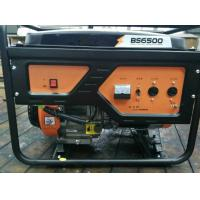High quality gasoline generator  3kw small portable  gasoline generator for home use  factory price Manufactures