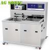 3600Watt 360L Industrial Ultrasonic Cleaner For Oil / Gas Diesel Tank Manufactures
