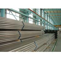 Thick Wall Heat Exchanger Steel Pipe , Stainless Steel Pipe ASTM A312 TP304 Manufactures