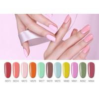 Free Samples Bright Multi Colors Healthy Resin Material Non Toxic UV Gel Color For Nails Manufactures
