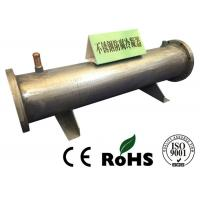 High Temperature Stainless Steel Condenser Low Thermal Resistance For Metallurgy Manufactures