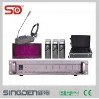 China Hight Class Simultaneous Interpretation equipment SI-H8404 SINGDEN on sale