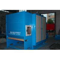 Buy cheap Auto - Mobile Interior Decoration Non Woven Fabric Manufacturing MachineFor Patient Suit CE / ISO9001 from wholesalers
