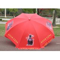 Full Color Print Outdoor Parasol Umbrella Windproof With White Powder Coated Shaft Manufactures