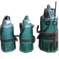 submersible water pump for mine coal Manufactures