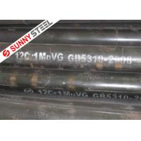 Seamless Pipes and Tubes for Pressure Applications