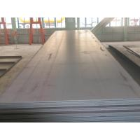 China stainless steel plate NO.1 201/304/316 size 1500mm*6000mm on sale