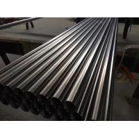 Stainless Steel Pipe 316l 8-114mm SS Welded Pipe Seamless Round Pipe Manufactures