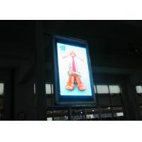 RGB Red Green Blue P4 Thin LED Screen SMD LED Display For Rental Business Manufactures
