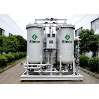 China Glass Production Oxygen Generating Plants , Psa Oxygen Concentrator Generator on sale