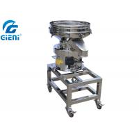 SUS 304 Powder Sifter Machine 75w Power High Efficiency Motor Control Manufactures