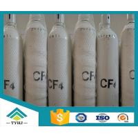 China Factory Direct Sales of High Quality Refrigerant Gas R14 Carbon Tetrafluoride CF4 on sale