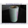 Buy cheap Adhesive Fiberglass Mesh Drywall Tape from wholesalers