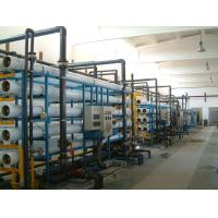 Buy cheap Well Tap Borehole Reverse Osmosis Water Filter System Ro Water Filter System from wholesalers