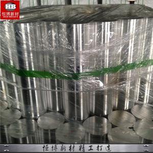 Diameter 500mm Magnesium Billet ZK60 Extruded And Semi Continuous Casting Manufactures