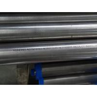 "Incoloy Pipe , B163/ B423 /B407 Incoloy 800/ 800H/800HT/825 /925/926 Solid and Hot Finished , 8"" SCH40S 6M Manufactures"