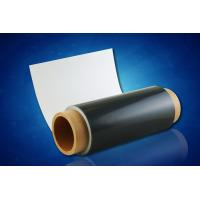 lamination film is protection film  as protection film LCD film adhesive film mulching film flexible film hologram film Manufactures
