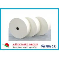 Customzied Size White Spunlace Nonwoven Fabric For Alternative Use , Ultra Soft And Thick Manufactures