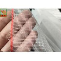 Twisted Plastic Window Screen , Garden Mesh Netting , HDPE Materilas , Transparent Color , Insect Mesh Manufactures