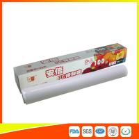Clear Food Packaging Plastic Cling Film Roll Microwave Safe Eco Friendly Manufactures