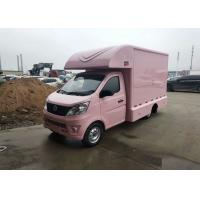 Buy cheap Mobile Food Selling Ice Cream Food Truck 4x2 Pink Color ISO Certification from wholesalers