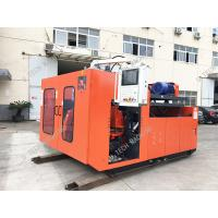 42KW HDPE Blow Moulding Machine 5L Blue Open Top Drum Extrusion 720mm Moving Manufactures