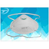 Buy cheap SPP Fabric N95 Dust Disposable Face Mask 3 Ply Hypoallergenic With Valve from wholesalers