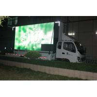 Mobile Advertising Truck Mounted Led Screen P16 Energy Saving With Wide Viewing Angle Manufactures