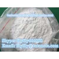 Cutting Cylcle Boldenone Acetate / CAS 2363-59-9 Powder For Muscle Growth Manufactures