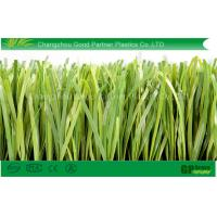 China Polypropylene Fake Artificial Grass Lawn For Basketball 50mm Dtex8000 Out Door Artificial Grass on sale