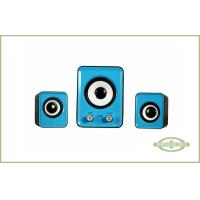 PC Multimedia Speaker, With Double Diaphragm Manufactures