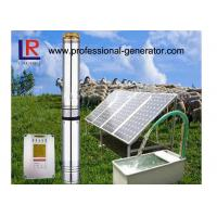 120 - 170w DC 48V Agricultural Solar Water Pump With Stainless Steel Material Manufactures