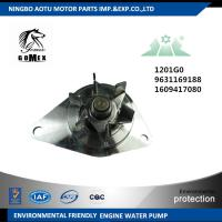 PEUGEOT Engine Water Pump 1201G0 9631169188 1609417080 , Automobile Water Pump Manufactures
